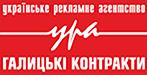 web_ura