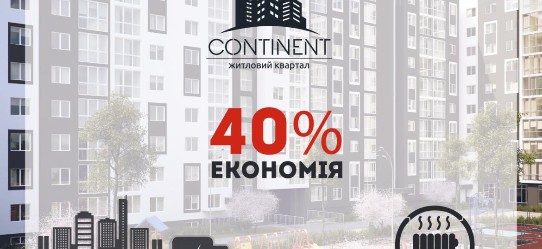 Continent_публікації