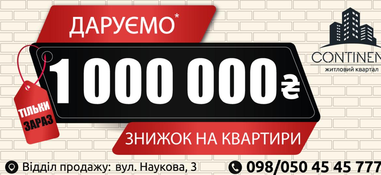 57390152_868912370119268_2210256755399589888_o